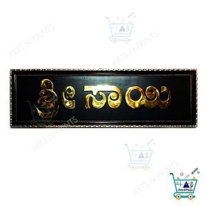 brass name plate makers in bangalore