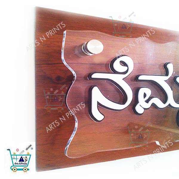 Wooden Name Plate in Kanndas