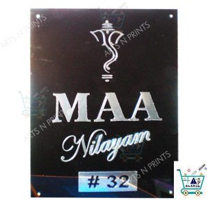 acrylic name plate english