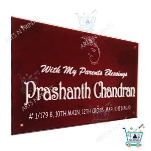 prashanth-chandran-house-name-plate
