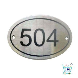 Flat Door Number Plates Online