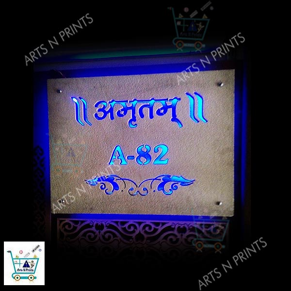 led name plate in hindi new trend