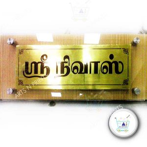 Brass Name Plate on Acrylic