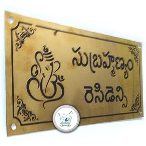 Best Name Plate Maker shop in Hyderabad