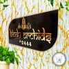 BIndu Orchids house name plate